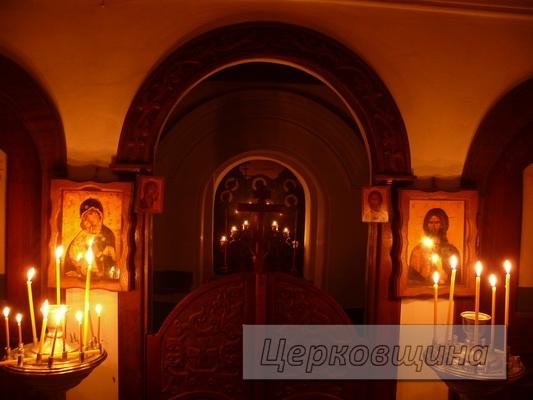 Церковщина. Пещерный храм