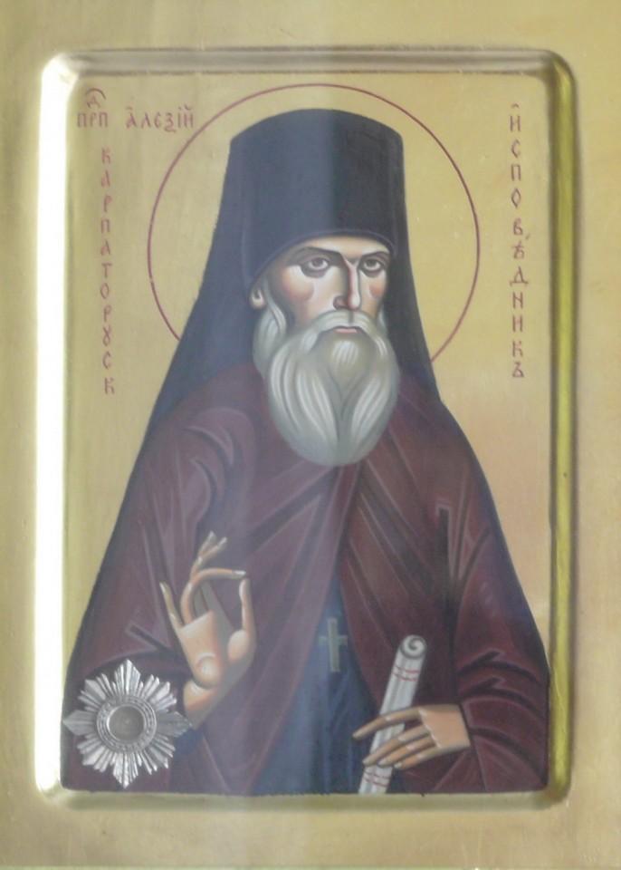 Прп. Алексий Карпаторусский исповедник