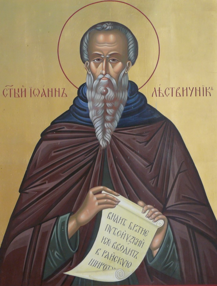 Прпеподобный Иоанн Лествичник