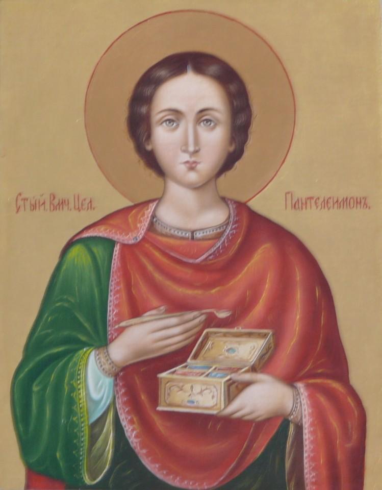 Святой Великомученник Пантелеимон