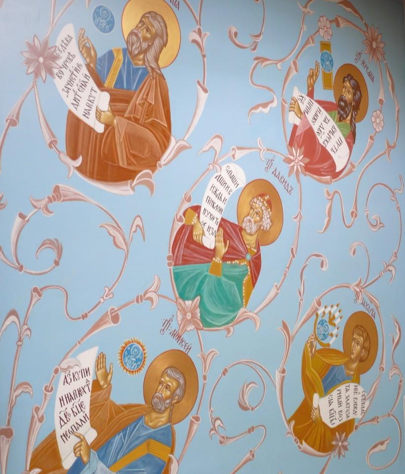 Святые пророки о Матери Господа Иисуса Христа