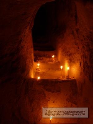 Церковщина. Тайны Феодосеевых пещер
