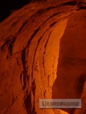 Церковщина. Глинецкие пещеры