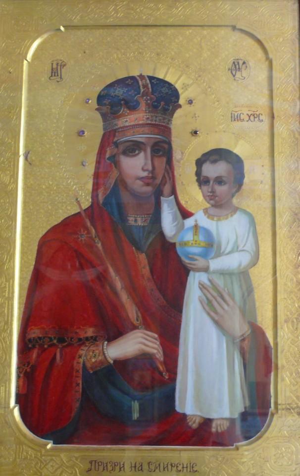 """Образ Матери Божией """"Призри на смирение"""""""