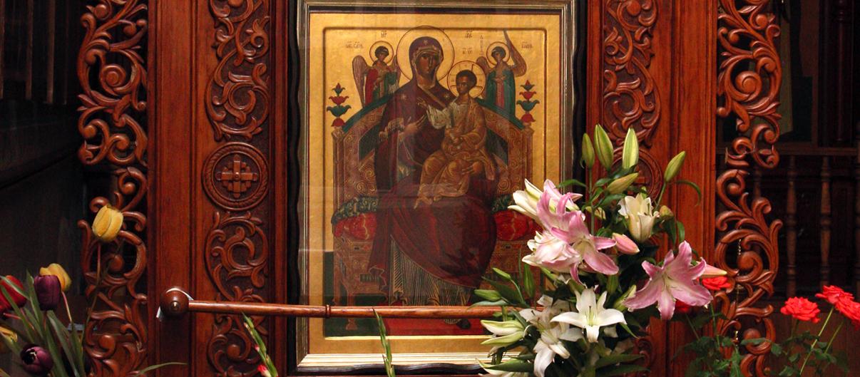 """Праздник иконы Божией Матери """"Всецарица"""""""
