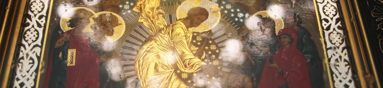 Пасха Христова 2015