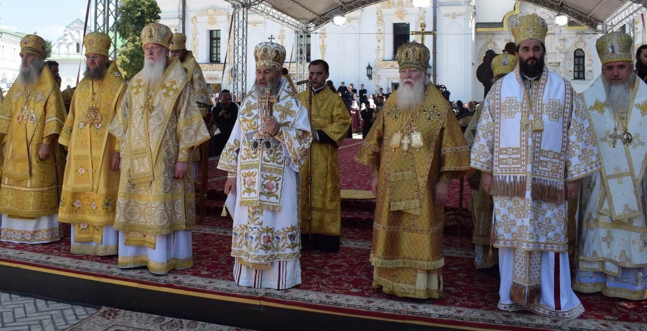 Святкування урочистих заходів до 1031-ї річниці Хрещения Русі.