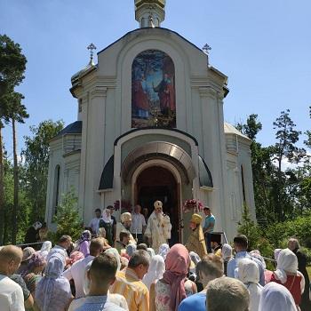 Праздник святых апостолов Перта и Павла