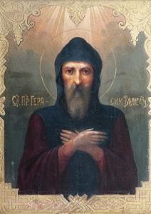Прп. Герасим Вологодский