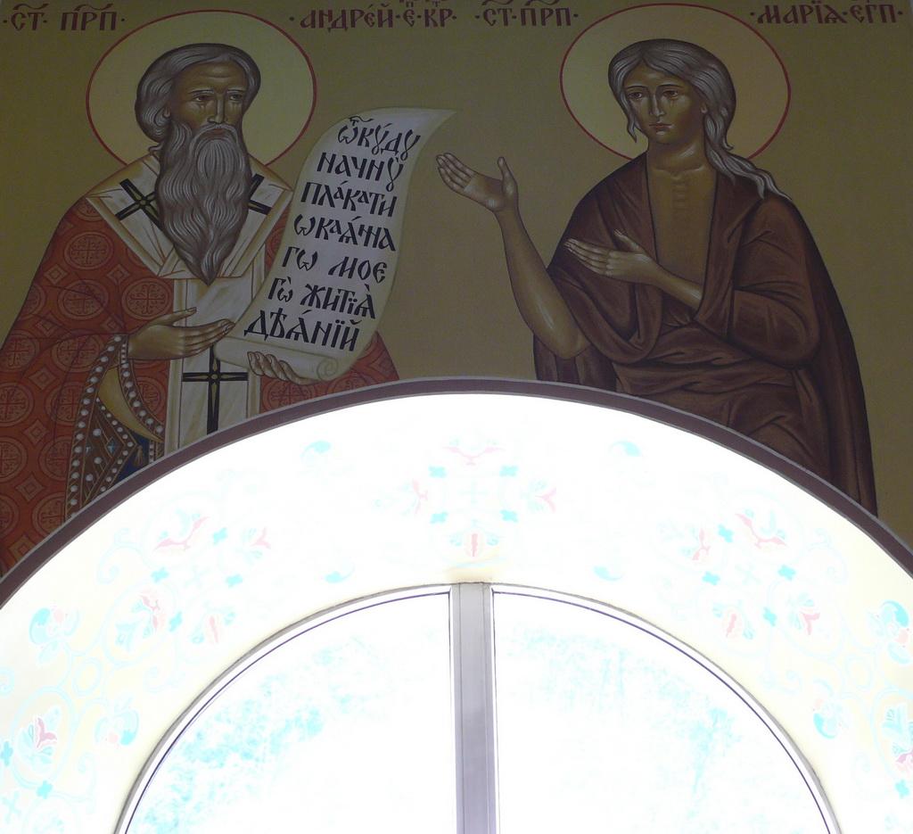 Преподобные  Андрей и Мария Египетская