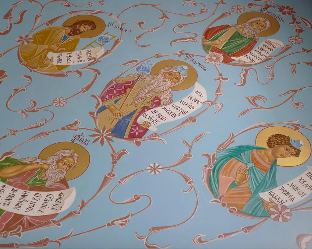 Святые пророки о Грядущем Мессии