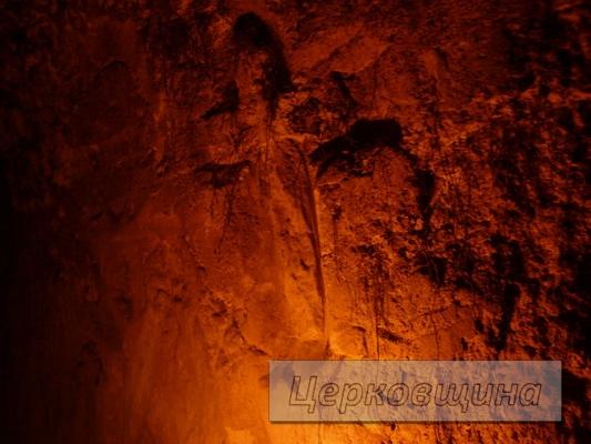 Церковщина. Пироговские Пещеры