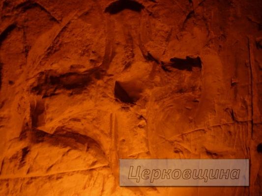 Церковщина. Пещеры XI — XV веков
