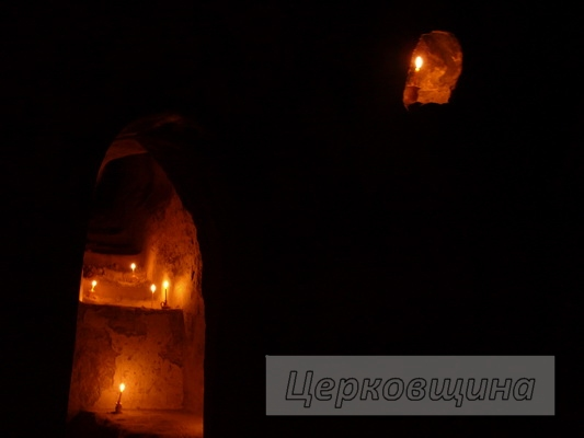 Церковщина. Пещеры времён Феодосия Печерского