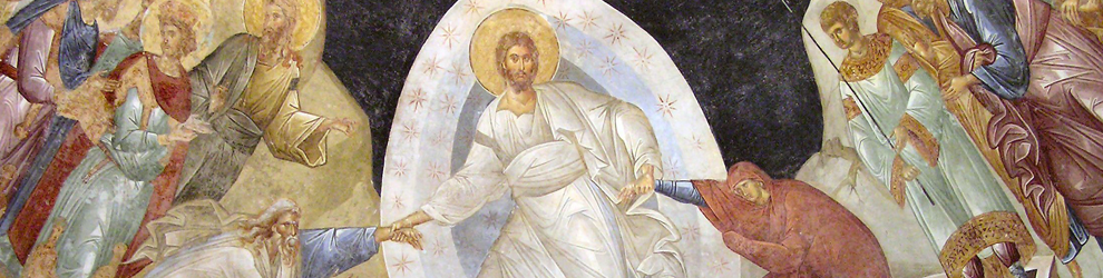 Светлое Христово Воскресение (20 апреля 2014 г.)