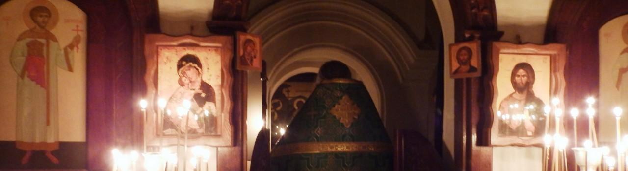 Престольный праздник в честь прп. Феодосия Печерского