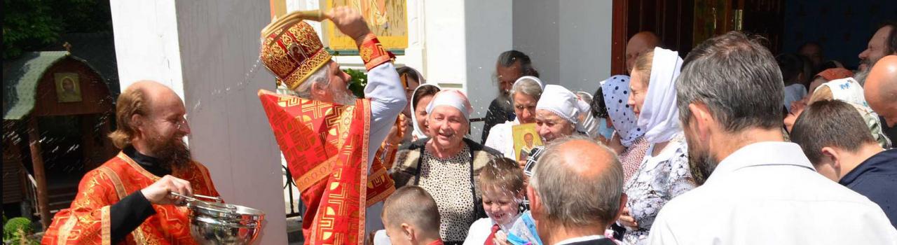 Престольный праздник святителя Николая Чудотворца 22.05.2016