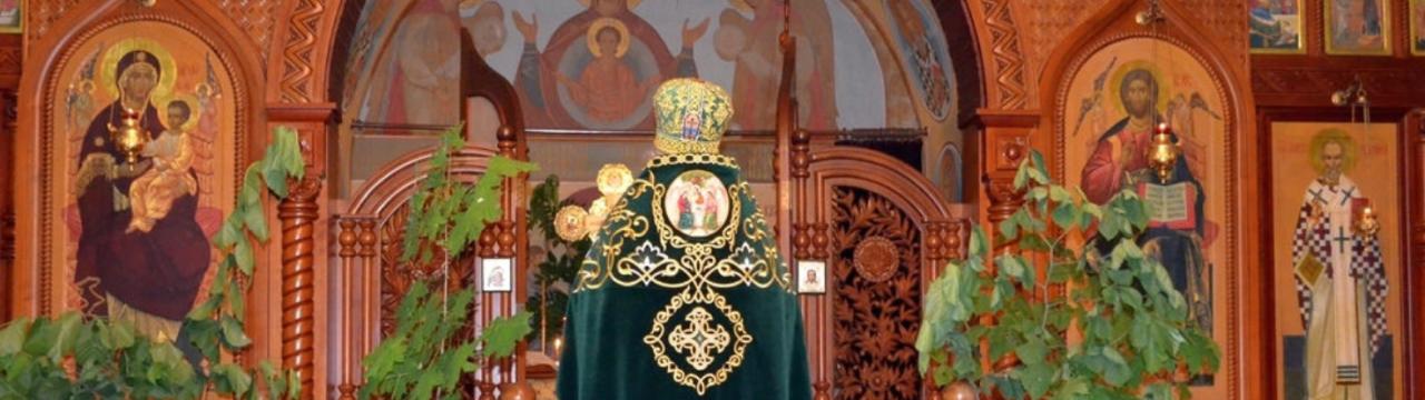Празднование Дня Святой Троицы 2016