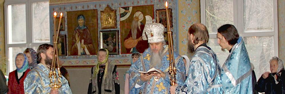 Первая литургия епископа Тихона на Церкощине 10.12.2016 г.
