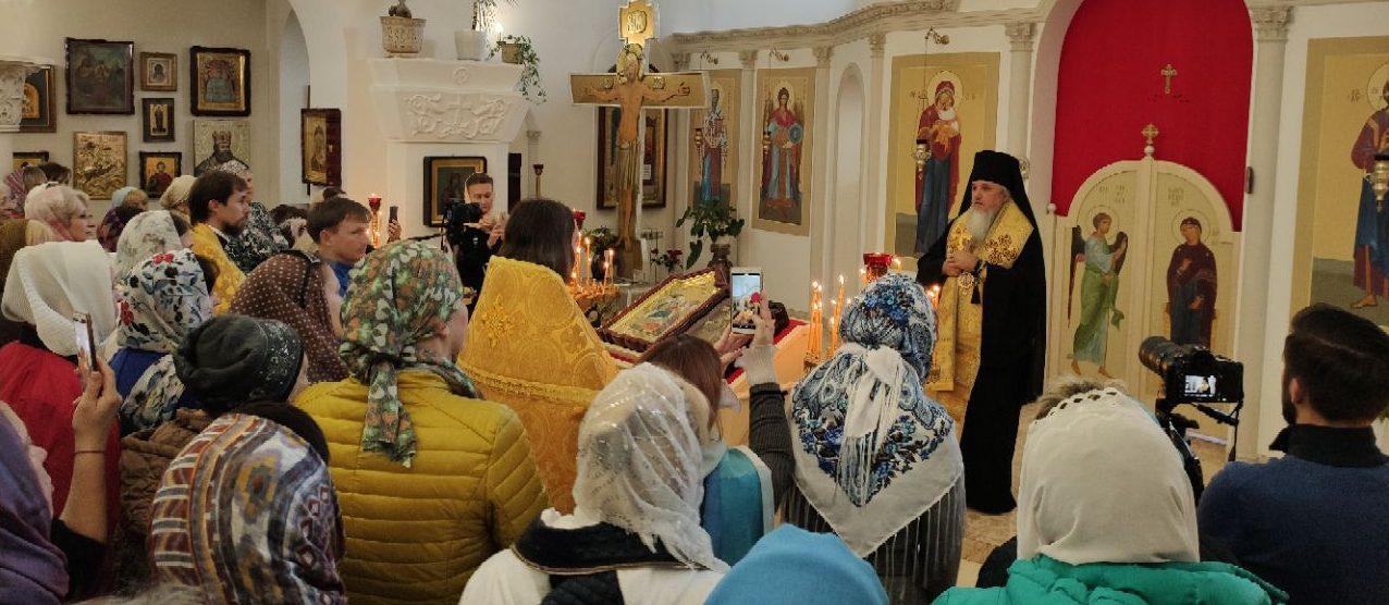 Молебен об путешествующих для паломников в Святую Землю